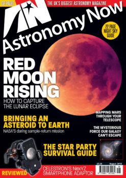Astronomy Now Shop – Subscribe to the UK's best astronomy magazine